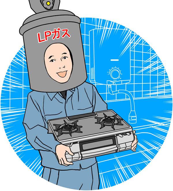 ガス機器販売(キッチン)