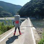 【第2弾】高知県LPガス協会青年部会始動。今期の「ワクワク」こっそり教えちゃいます。