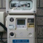 ガスメーターの設置場所