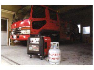 南国市消防団