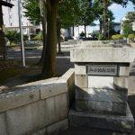 「山本五十六記念館」のある新潟県長岡市に行ってきました。