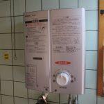 ガス屋さんが...取り替えるリンナイの開放式小型湯沸し器