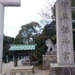 樹齢900年夫婦大楠のある『伊弉諾神宮』に行ってきました!
