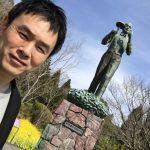 初めて「高知県立牧野植物園」に行ってきました。