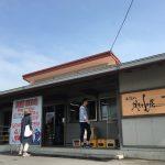 高知の新たな夜明けぜよ!【海鮮BBQ土佐のかき小屋】レセプションに行ってきました!