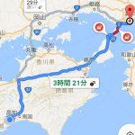 ゴールデンウィークの休みを利用し神戸に強行旅行へ行くの巻【2日目】