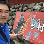【土佐偉人銅像巡り】7人目。吉村虎太郎に会ってきました。