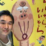 あの噂の絵本「たこやきのたこさぶろう」の著者、長谷川義史せんせいに会ってきました。