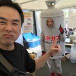 【番外編】「KOCHI防災危機管理展2017」2日目は、オノピーマンが行く。