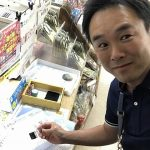 高知「道の駅」スタンプラリーの旅2017② かわうその里すさき編