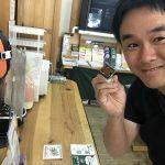 高知「道の駅」スタンプラリーの旅2017⑥ 四万十とおわ・よって!西土佐編