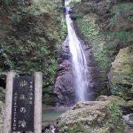 【高知の滝めぐり2 龍王の滝】名水と大蛇の伝説のある場所。日本の滝百選の名瀑へ来たり。