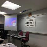 またまた語って来ました!【高知県中小企業家同友会】マインドガスを猛アピール!