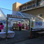山田洋介が感じた「マインドガスお客さま感謝祭2017」みんなが温かかった!