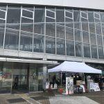 2018年高知県LPガス協会での初仕事は、毎年恒例の「出初式」です。