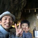 観光シーズンに行く高知の名所【その4】ふら~っと冒険体験のできる洞窟「龍河洞」