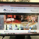マインドガスでは日々ブログを更新しています。