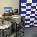 高知県エルピーガス協会高知支部が「高知市」に災害用備品を寄附し始めて10年が経ちます。