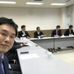 青年部四国LPガスブロック会議in徳島県。