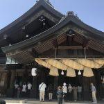 15年振りの社員旅行その①。島根県に行ってきました。