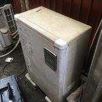 灯油ボイラーからガス給湯器へお取替え!ついでに給湯配管の漏水補修もしちゃいました!