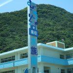学校らしさを残したユニークな「むろと廃校水族館」を探索!
