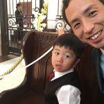 友人の結婚式のため山口県柳井市へ行って来ました!