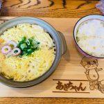 鍋焼きラーメンのお店「麺処あきちゃん」へ行って来ました!