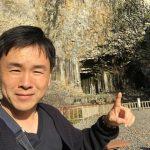 大人の京都旅「城崎温泉」