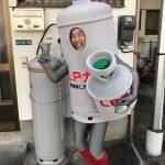 高知県LPガス協会の新CMが12月から放映されます!