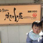 海鮮BBQ土佐のかき小屋の「大食いチャレンジ」が熱い!