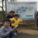 【高知の公園巡り】南国市・吾岡山・子供の広場【其の1】