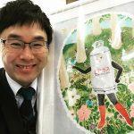 「ひさまつまゆこ」さんという絵本作家に出逢いました!