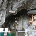 南国の秘境と呼ばれる地下宮殿、日本三大鍾乳洞の一つと言われる場所を探索!