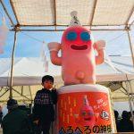 土佐の「おきゃく」2019!デハラユキノリさんのイベントへ遭遇!