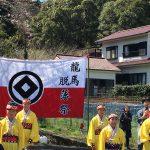 地元神田のイベント「第35回龍馬脱藩祭」へ行って来たよー!