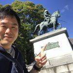 【土佐偉人銅像巡り】高知市丸ノ内(高知城)にある三体の銅像を一気に巡って来ました。