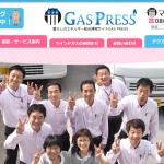 マインドガスのホームページも6月で丸3年。7月からリニューアルします。