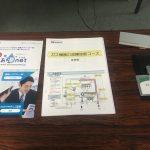 四国NOVANO会 機器メンテンス研修を受けてきました!!