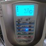 【電解水素水】ヒューマンウォーター用カートリッジ取換えと梅ジュースが最高に美味しかった日。