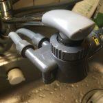 一年に一度!電解水素水生成器ヒューマンウォーターのカートリッジ交換!