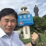【土佐偉人銅像巡り】土佐清水市足摺岬にある銅像にようやく会えました。