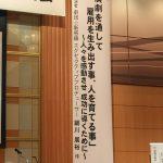 劇団☆新感線のエグゼクティブプロデューサーである細川展裕さんの講演を聞いて思ったこと。