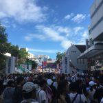 高知の夏!2019年第66回よさこい祭りに行って来たよー!