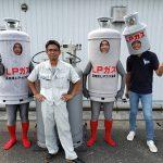 LPマンYouTuber計画【第2弾】LPガスの安心安全を伝える「マイコンメーター」編を撮影してきました。