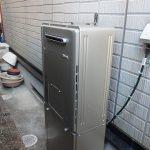 故障した給湯器を、熱源機付きガス風呂給湯器(エコジョーズ)に交換しました。