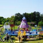 安芸広域公園で子どもと遊んで来ました!