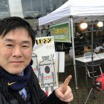 2020年高知県LPガス協会での初仕事は、毎年恒例の「出初式」です。