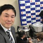 今年も高知県LPガス協会高知支部が「高知市」に災害用備品を寄贈してきました。