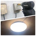 ガス給湯器の電源移設工事と照明器具の取替えをしましたよー!!